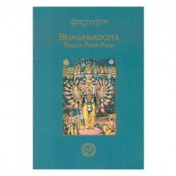 Bhagawadgita - Anna Rucińska