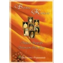 Boskie Kwiecie - Nauki i biografie Mistrzów Krija Jogi - Paramahamsa Prajnanananda